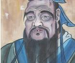 Confucius No.3