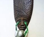 the unusually long brain mask