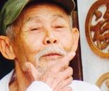 Vietnamese sage