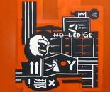 'The City (R.I.P. JM Basquiat)'