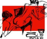 Erotica series #4