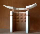 ''Pagoda''
