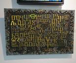 The Glagolitic Letters
