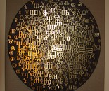 The radiance of Glagolitic letters