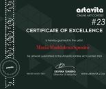 Certificate Contest # 23