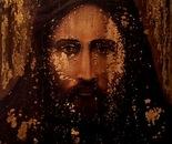 Old Jesus