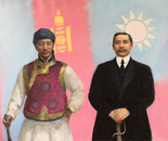 Taoketaohu and Sun Yat-sen