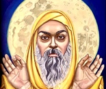 Blue Moon Osho