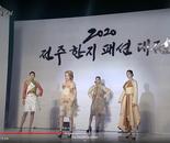 Hanji Paper Fashion 2020