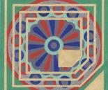 CM_026 ('Royal Manhole')
