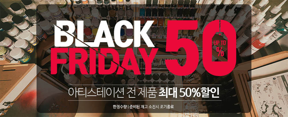 50% discount on all Black Friday products!  Post image
