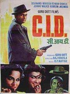 C_I_D._(1956_movie_poster)