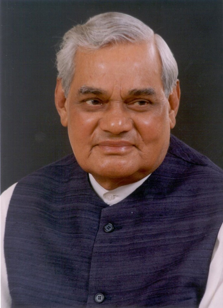 Vajpayee, the moderate face of BJP, is no more | Asian
