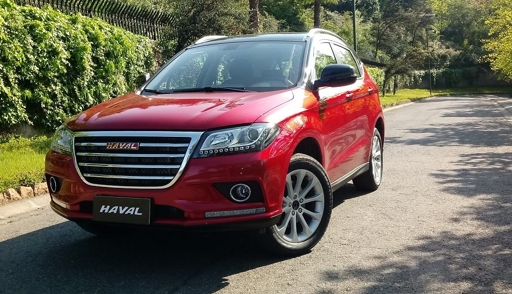 2019 HAVAL H2 1.5 ACTIVE 4X2 MT 5P