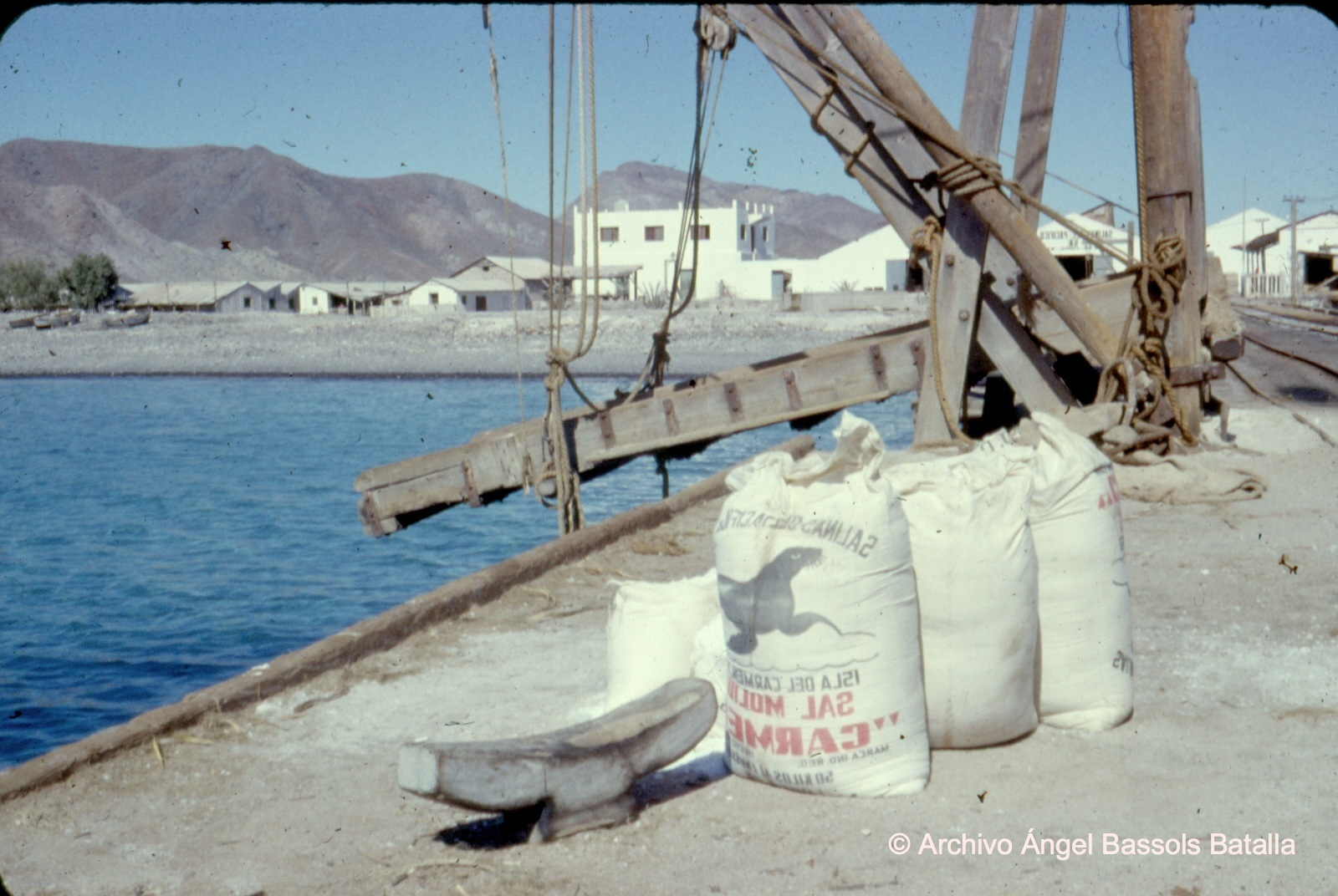 Isla del Carmen 1