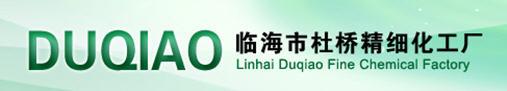 Linhai duqiao fine chemical factory