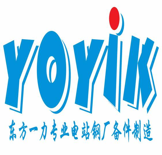Dongfang Generator use Insulated box filling adhesive	DECJ0978 by yoyik