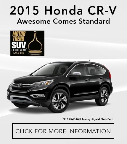 Columbus Oh Area Honda Dealers New Amp Certified Honda