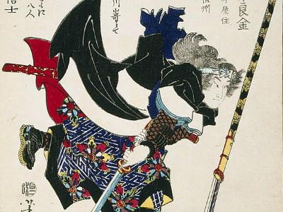 027 trainedsamurai