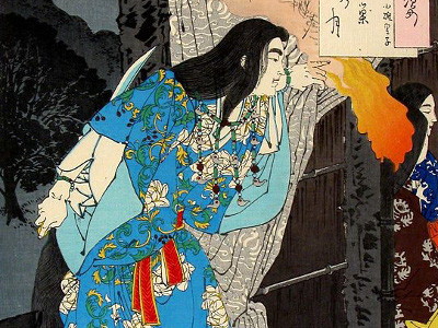 035 mochizuki