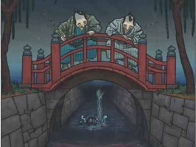 087 drown