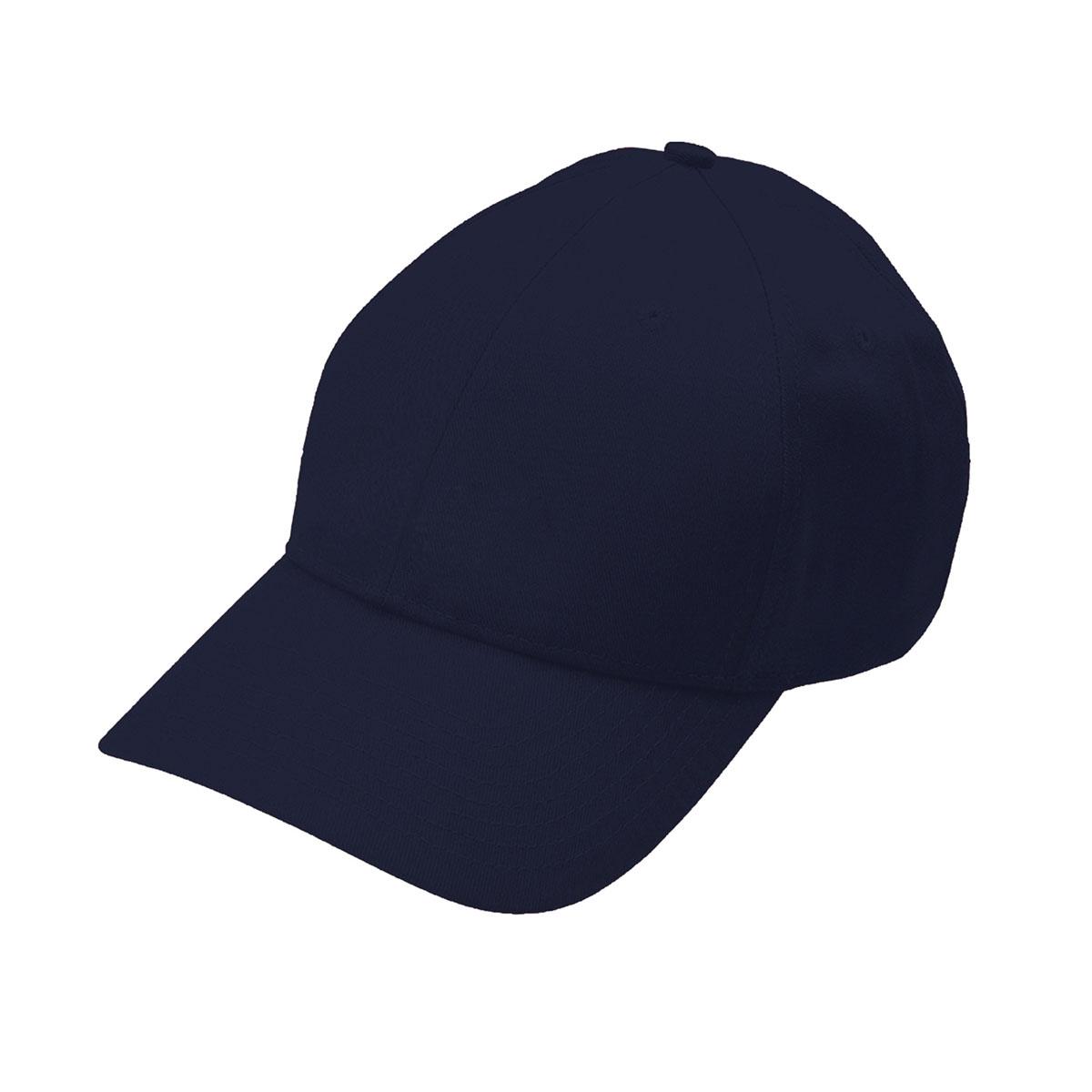 Navy eco cotton cap