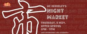 Eau night market 2015
