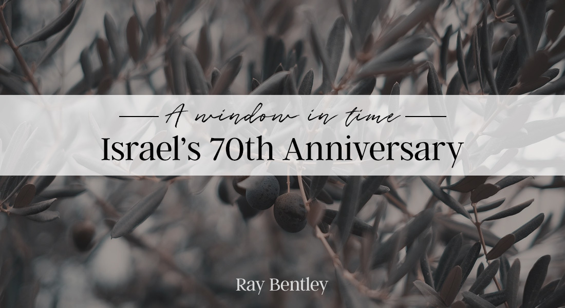 A Window in Time: Israel's 70th Anniversary