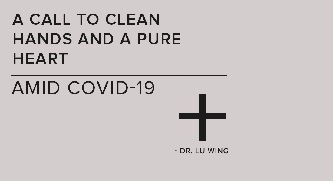 A Call to Clean Hands and a Pure Heart: Amid COVID-19
