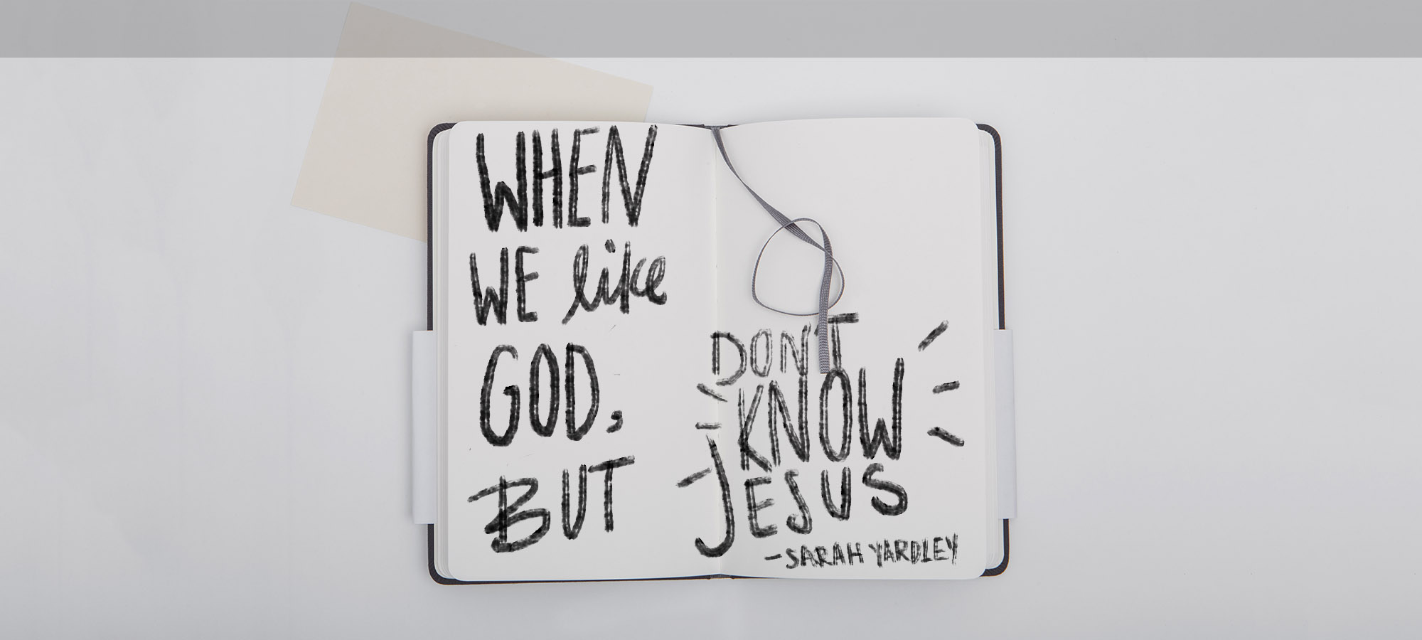 When We Like God, But Don't Know Jesus