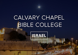 Calvary Chapel Bible College Israel