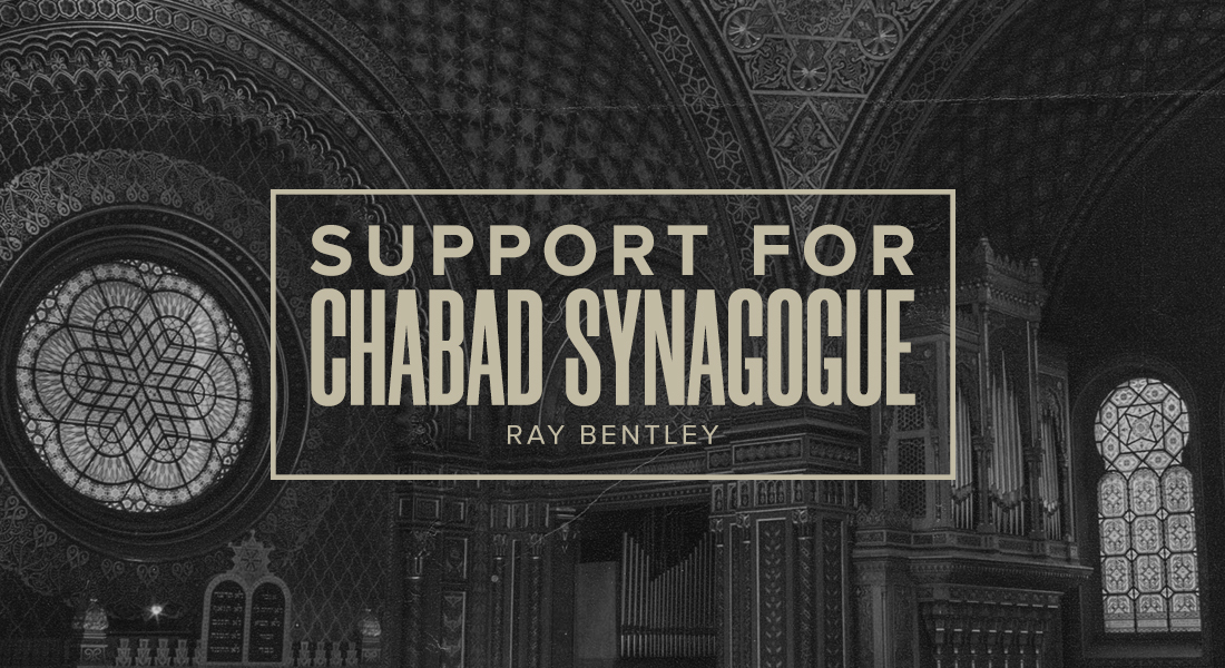 Support for Chabad Synagogue