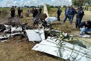 La TSB realizará investigación en el caso del accidente aére...