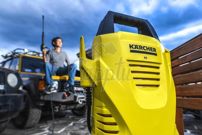 Haz Posible La Limpieza Imposible Karcher K2