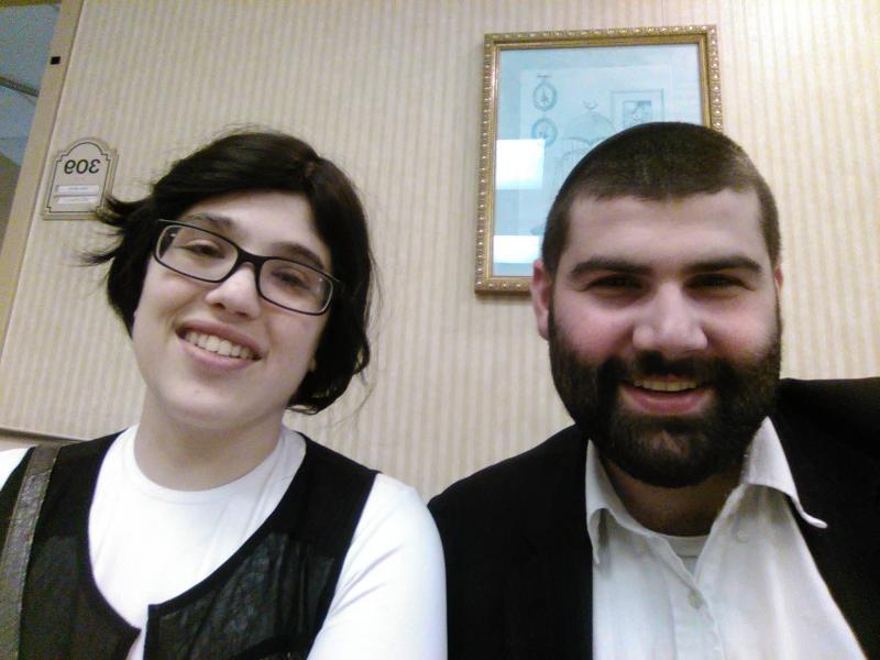 Eliot & Elisheva