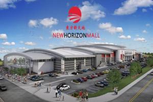 #New Horizon Mall 260300 Writing Creek Cres MA , ZZZ - Fake Area Value