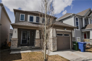 1051 WINDHAVEN CL SW, Airdrie