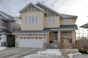 135 EVERGREEN CI SW, Calgary