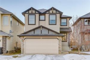 43 Cranfield MR SE, Calgary