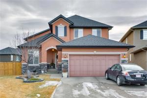 232 PANATELLA GR NW, Calgary