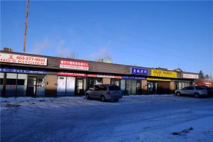 #5 2111 CENTRE ST NW, Calgary