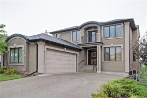 8 COULEE PA SW, Calgary