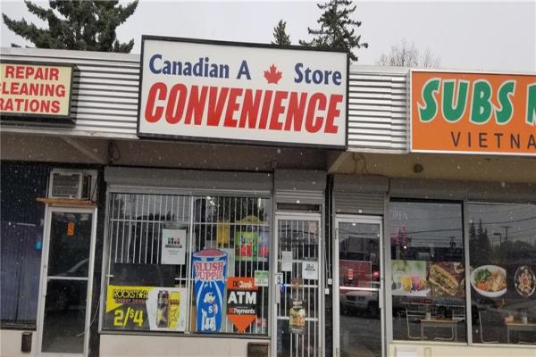 #6 7204 FAIRMOUNT DR SE, Calgary