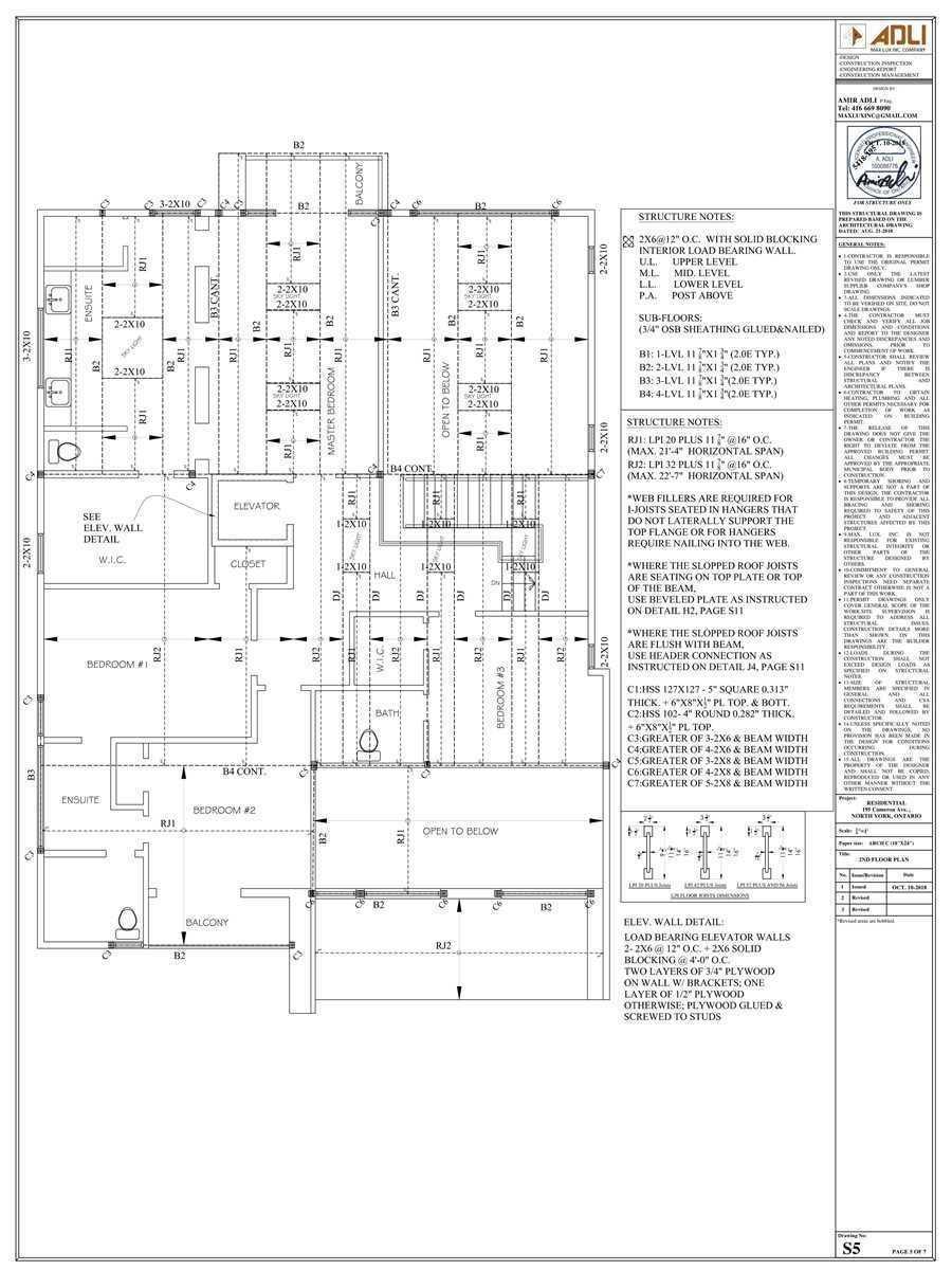 Listing C4400812 - Large Photo # 15