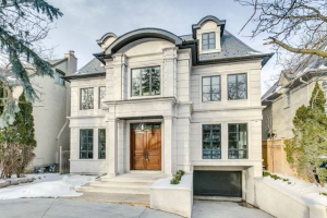265 Forest Hill Rd, Toronto