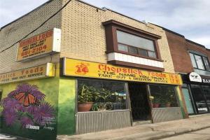 3300 Danforth Ave, Toronto