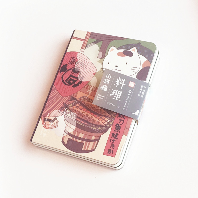 Hungry Kitty Notebook