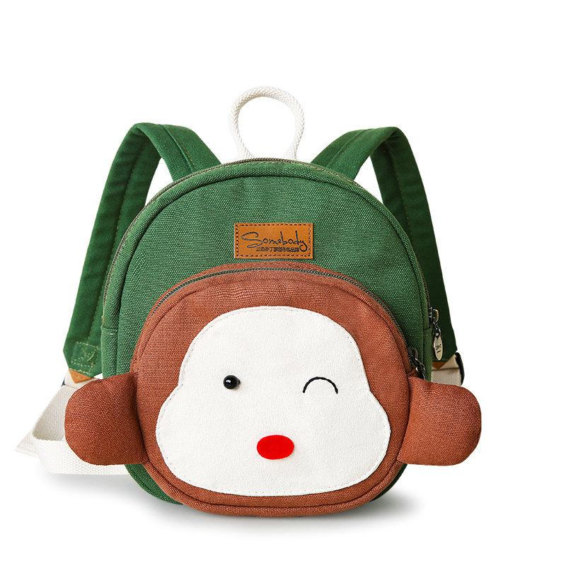 Cute Animals Kindergarten Small Bag