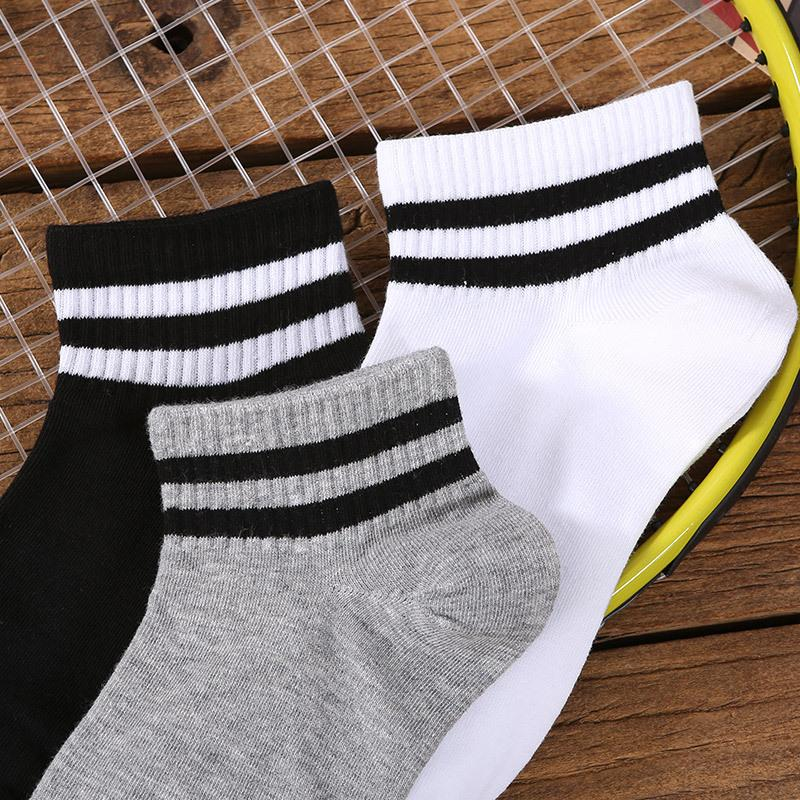 Women's Short Tube Socks with Two Stripes (10 Pairs/Set)