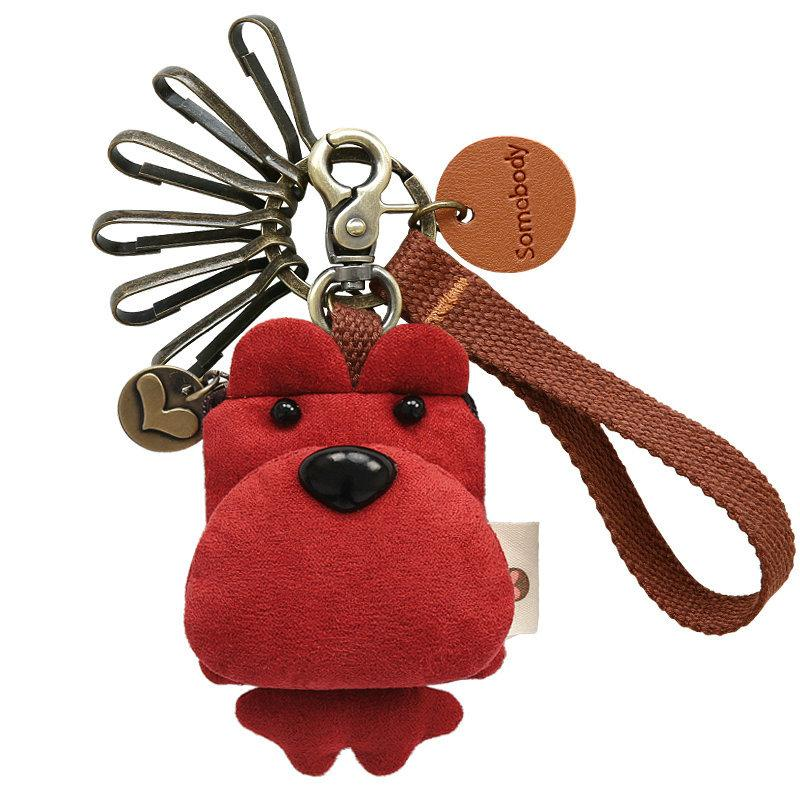 Colored Doggo Key Holder